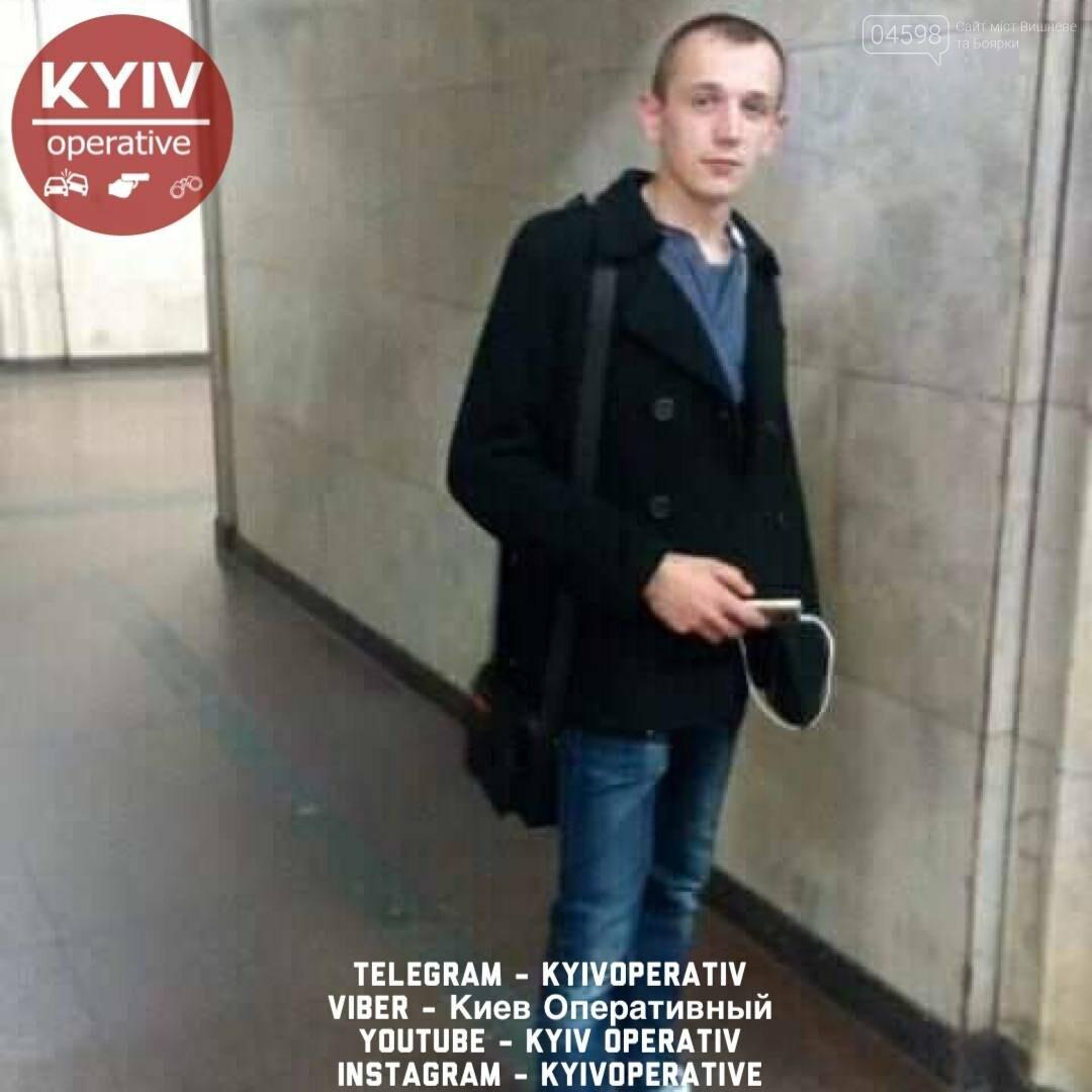 Йшов із роботи та зник: у Вишневому розшукують 23-річного хлопця, фото-1