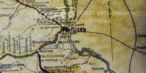 Історія міста Вишневе, як зароджувалось місто, фото-3