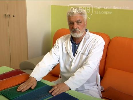 У Боярці попрощались з видатним українським лікарем Миколою Ляпко, фото-1