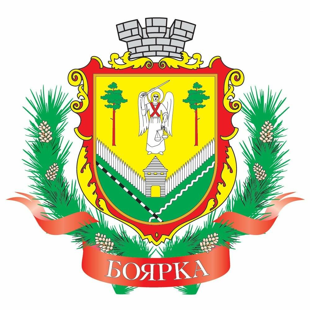 Символіка м. Боярка. Прапор та герб міста: ФОТО, фото-1