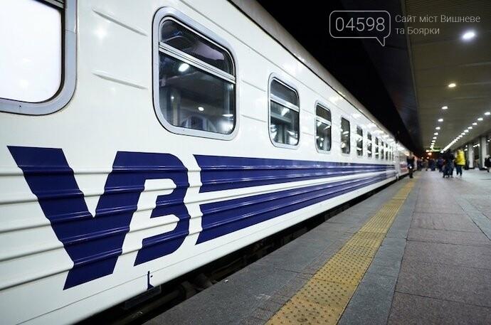 Укрзалізниця змінила періодичність курсування поїзду Київ-Шостка, фото-1