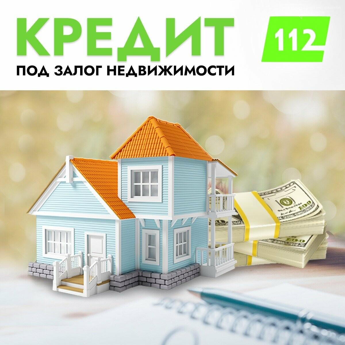 Що робити, коли багато кредитів?, фото-1