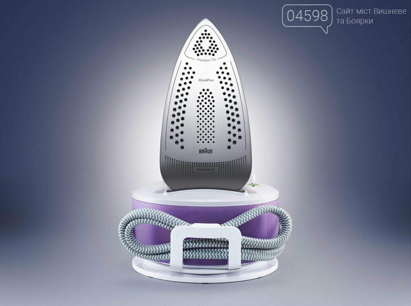 Праски Braun: сучасні моделі з відпарюванням для полегшення процесу прасування і її ефективності, фото-1
