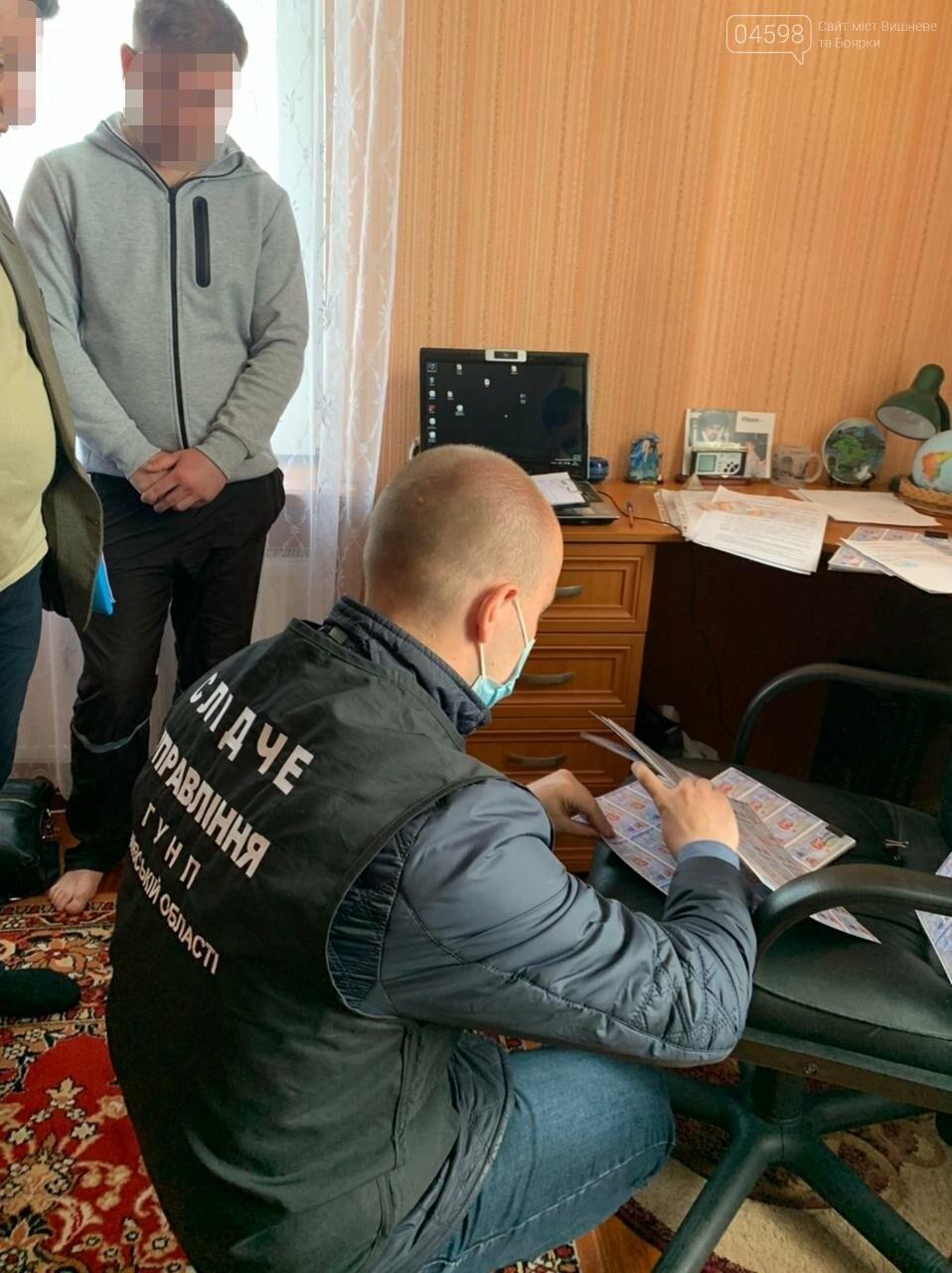 Посадовець із Боярки розтринькав понад 1,2 млн бюджетних коштів (ФОТО), фото-2