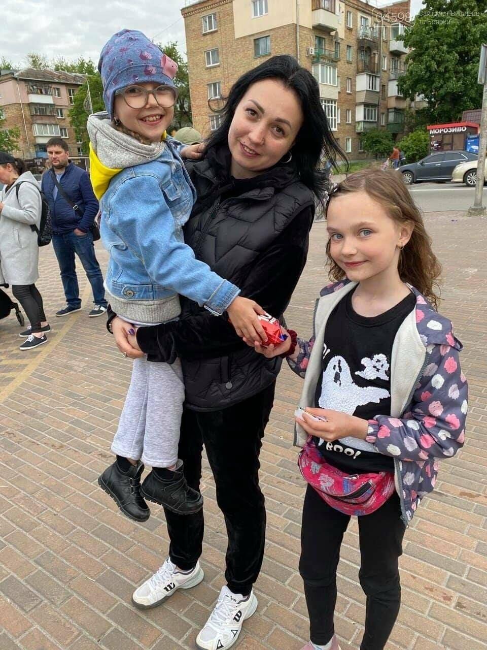 Фотозвіт: як у Вишневому День Захисту дітей святкували, фото-14