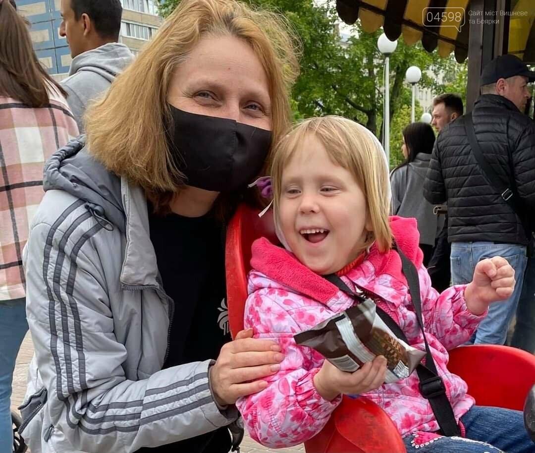 Фотозвіт: як у Вишневому День Захисту дітей святкували, фото-5