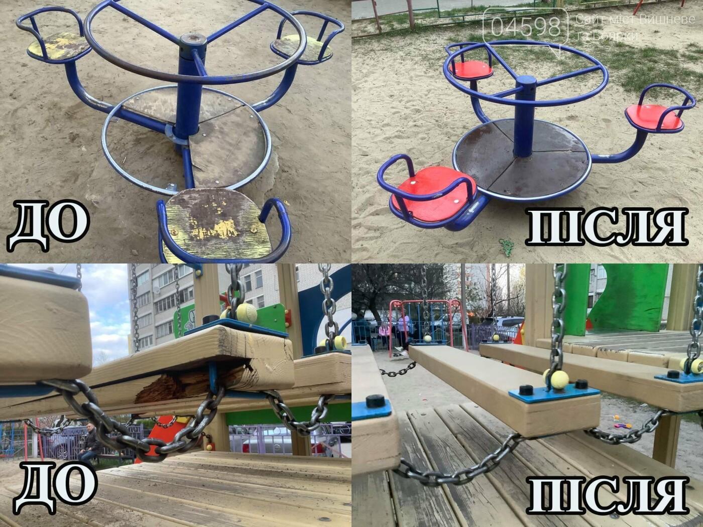 У Вишневому та Крюківщині триває ремонт дитячих майданчиків: до та після, фото-1