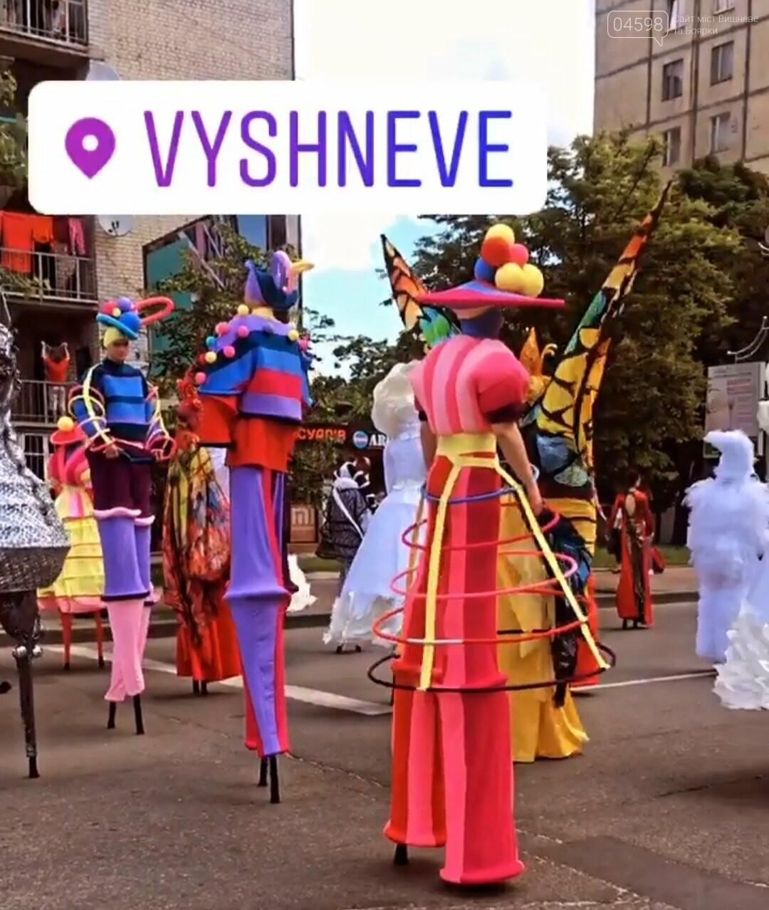 Грандіозне свято у Вишневому: відео з місця подій, фото-1