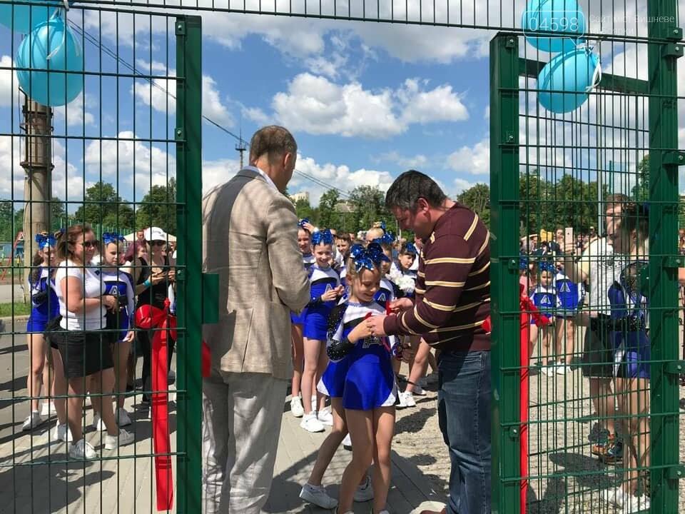У Боярці на міському стадіоні відкрили нову спортивну локацію, фото-3