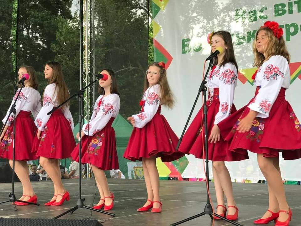 Фотозвіт: як у Боярці пройшло святкування Дня Захисту Дітей, фото-4