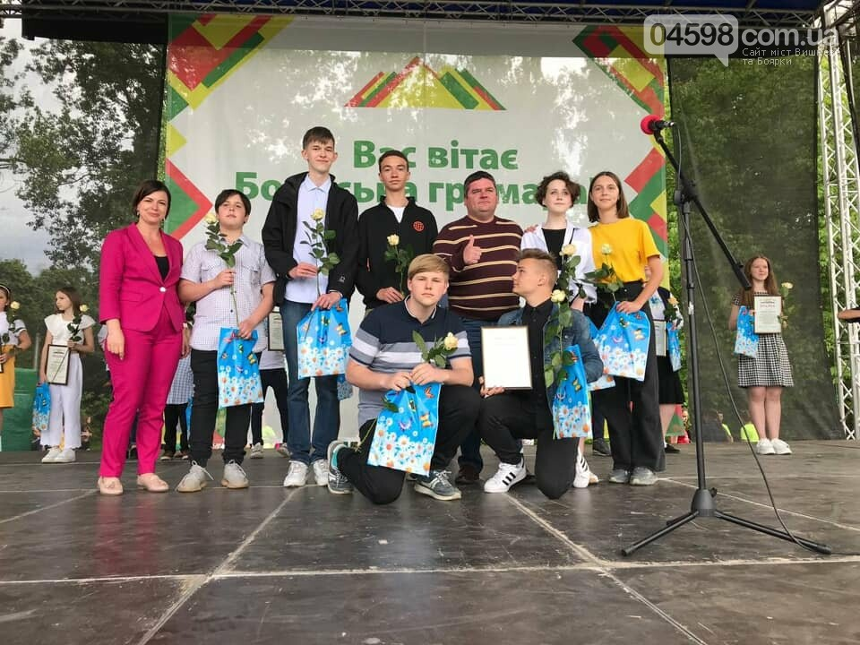 Фотозвіт: як у Боярці пройшло святкування Дня Захисту Дітей, фото-5