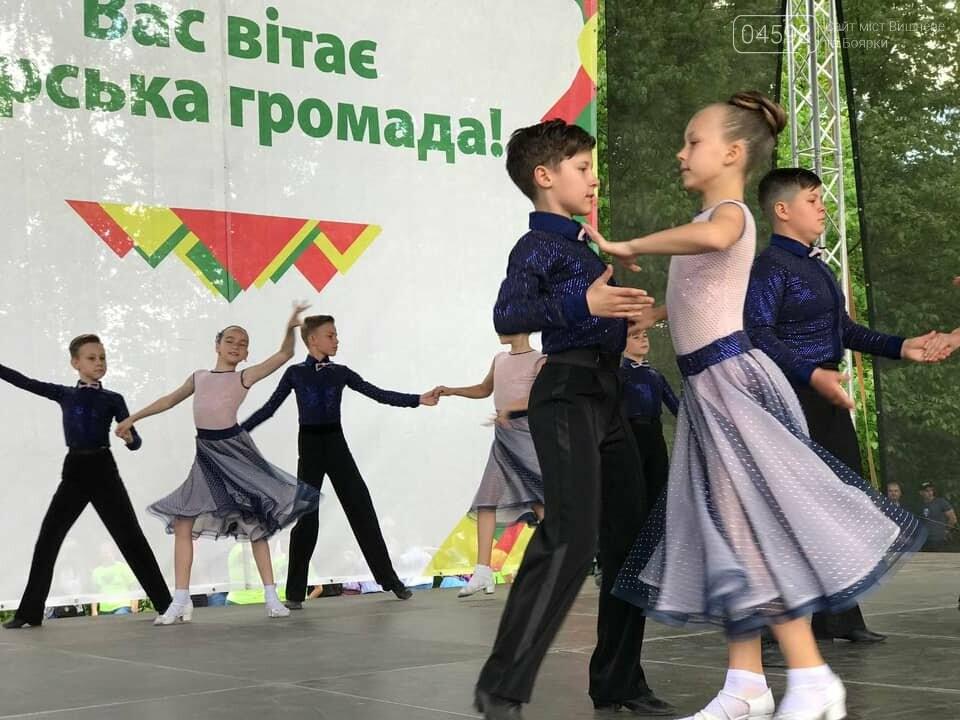 Фотозвіт: як у Боярці пройшло святкування Дня Захисту Дітей, фото-6