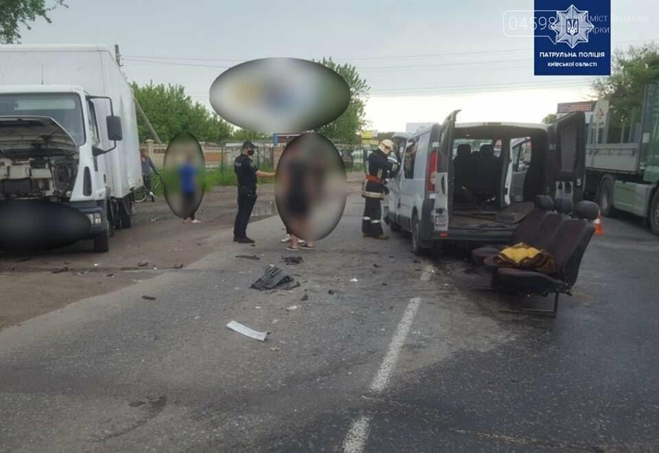 У Софіївській Борщагівці трапилось ДТП: є постраждалі , фото-1