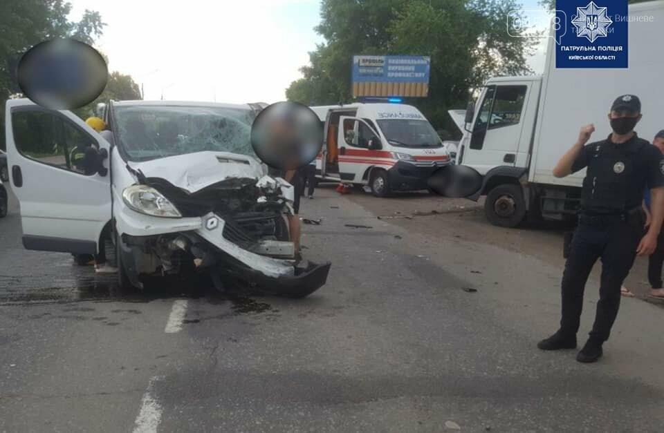 У Софіївській Борщагівці трапилось ДТП: є постраждалі , фото-3