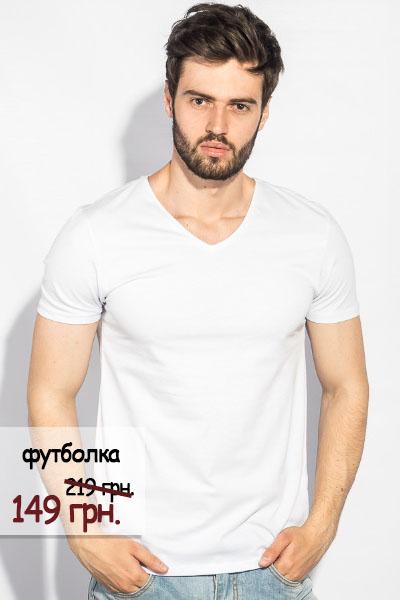 Як заощадити до 85%, купуючи одяг в інтернеті?, фото-14