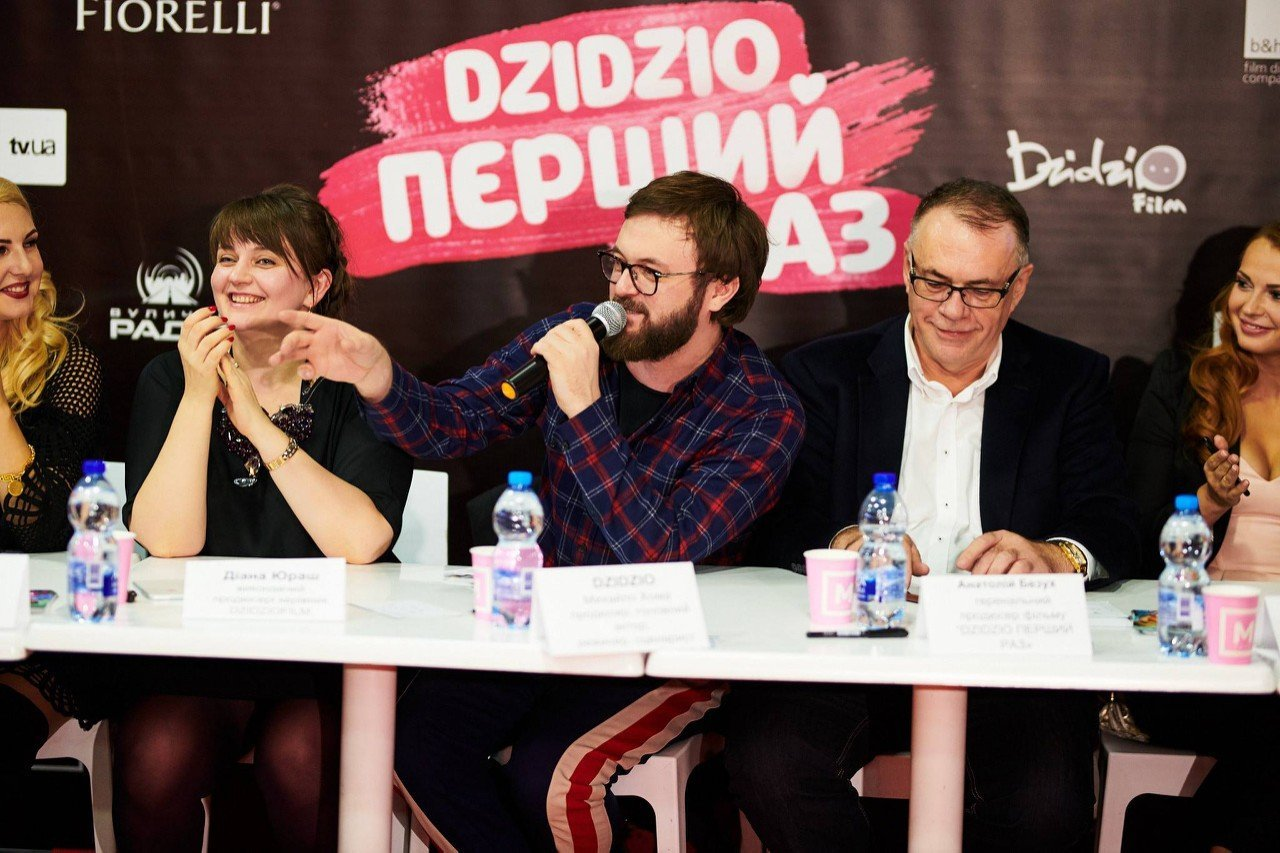 Компания «Уличное радио» – региональный информационный партнер фильма «DZIDZIO первый раз», фото-2