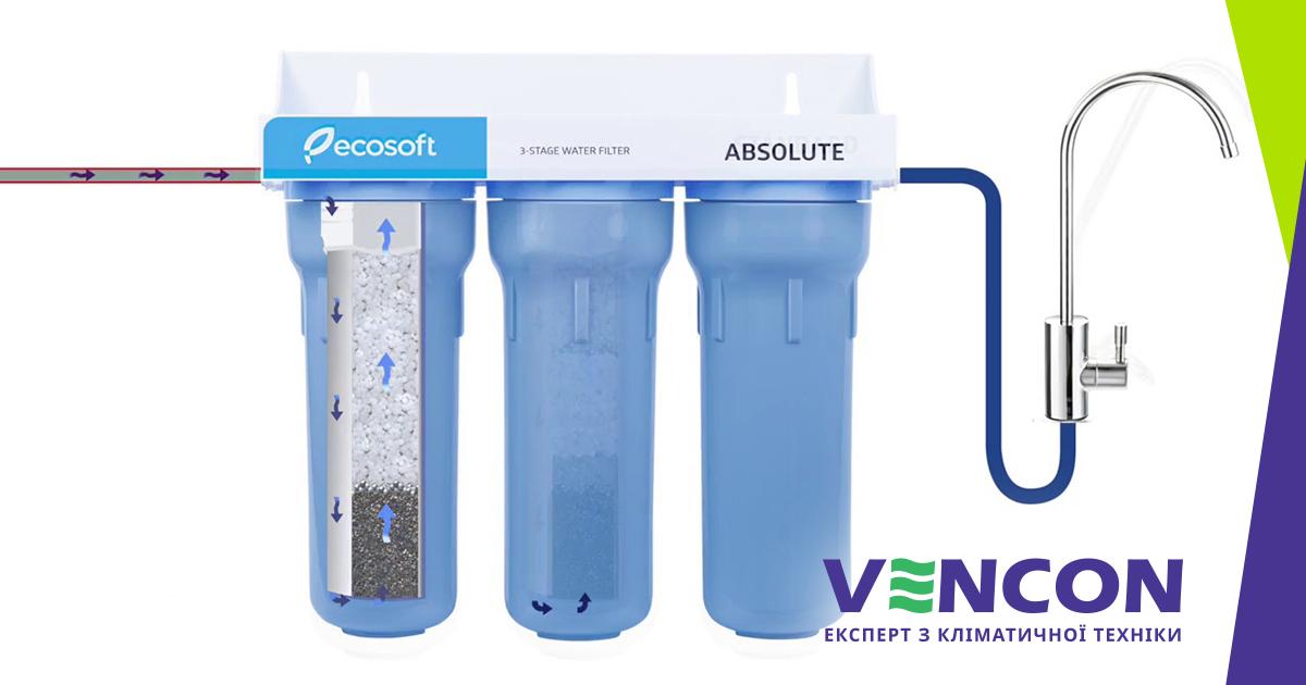 Какой фильтр для воды лучше для дома? Выбор фильтра для домашнего пользования, фото-2