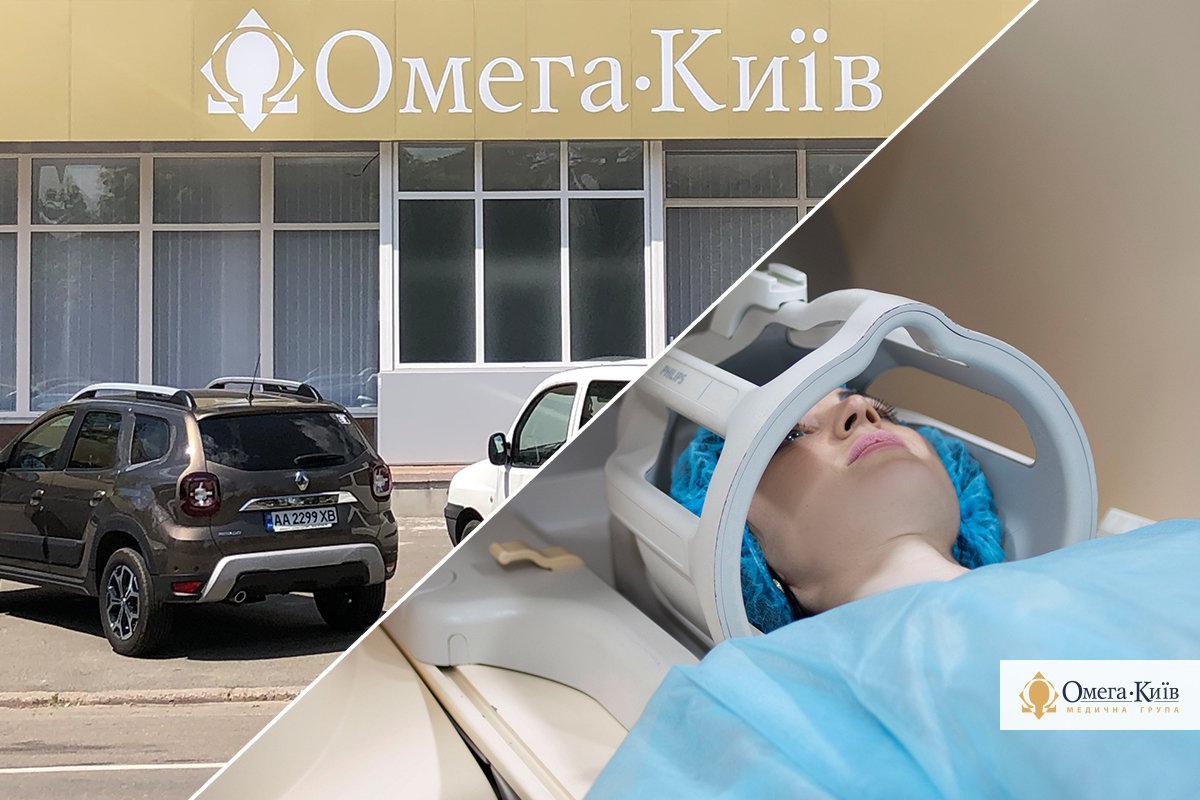 """Открытие нового отделения Медицинского центра """"Омега-Киев"""", фото-1"""