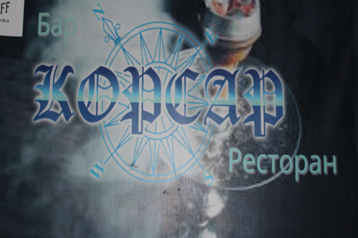 Помічник для мандрівників - гід по Бердянську!, фото-10