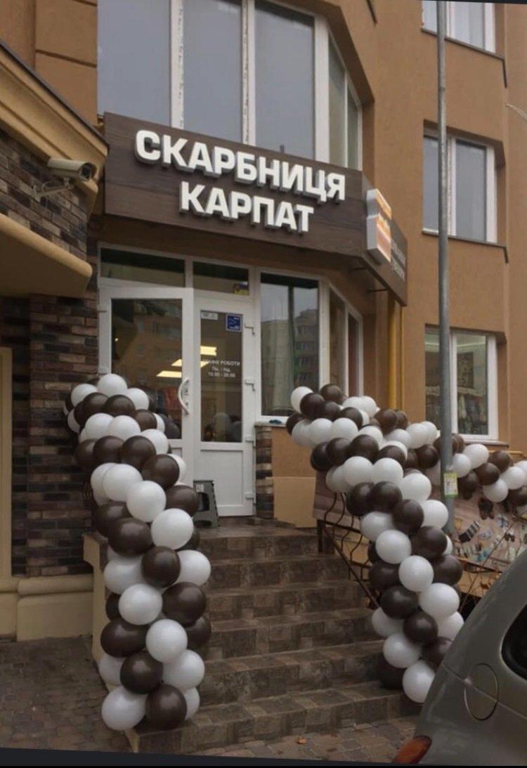 Колоритна крамничка «Скарбниця Карпат» — частинка Карпат у Києві, фото-1