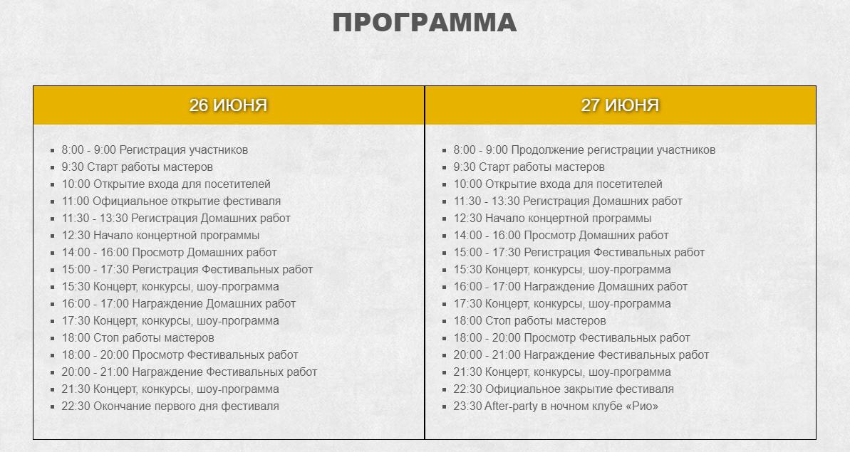 Масштабний тату-фест із топовимі майстрами зі всієї України, фото-5